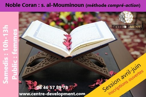 Sourate al-mouminoun (les Croyants) - Session Noble Coran (femmes)