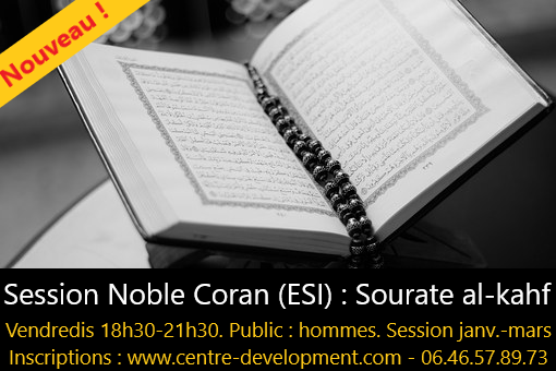 Noble Coran : session sourate al-kahf (hommes)