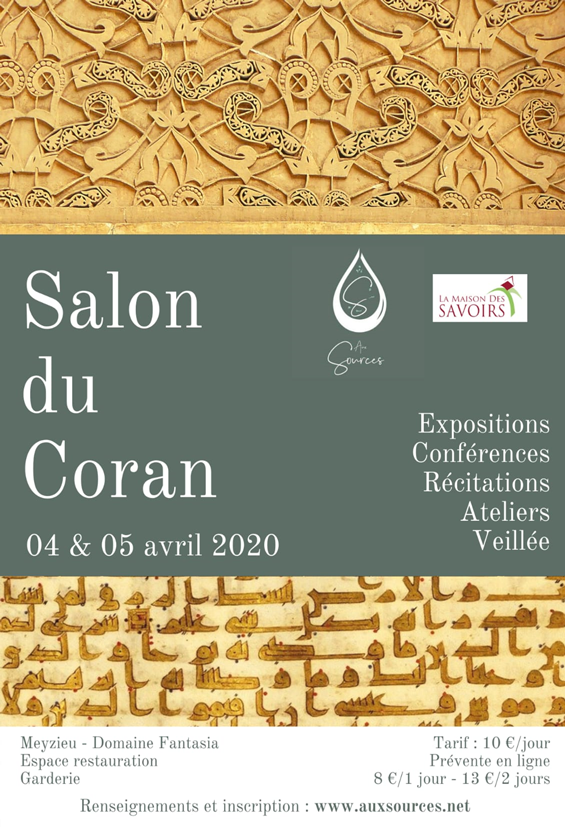 Salon du Coran - 4 & 5 avril 2020